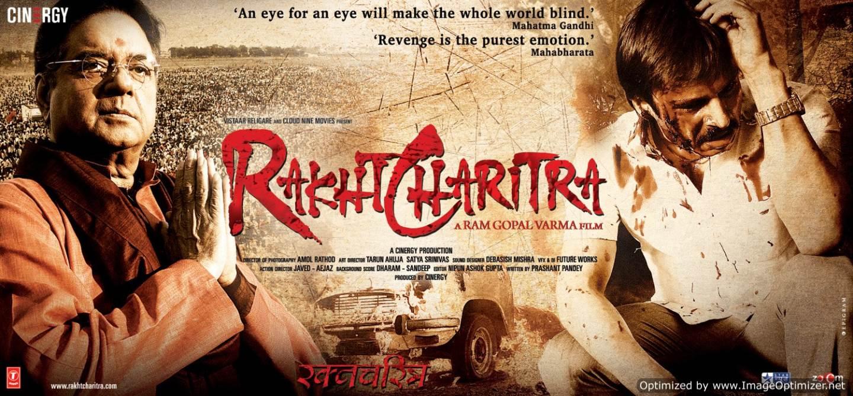 Rakta Charitra - I Movie Review