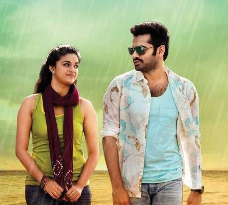 ram and keerthy suresh have a good chemistry nettv4u com