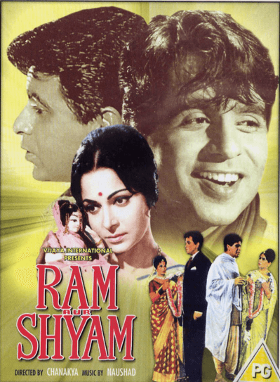 Ram Aur Shyam Movie Review Hindi Movie Review