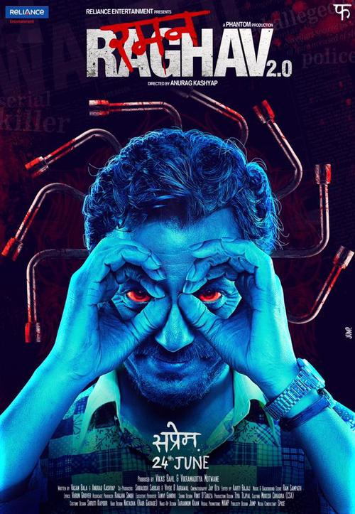 Raman Raghav 2.0 Movie Review Hindi Movie Review