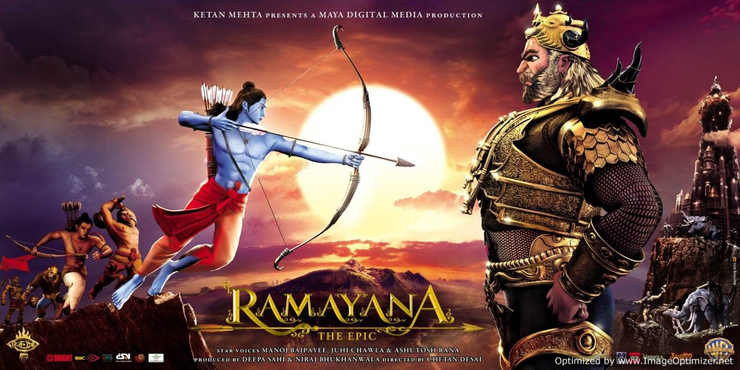 Ramayana: The Epic  Movie Review Hindi