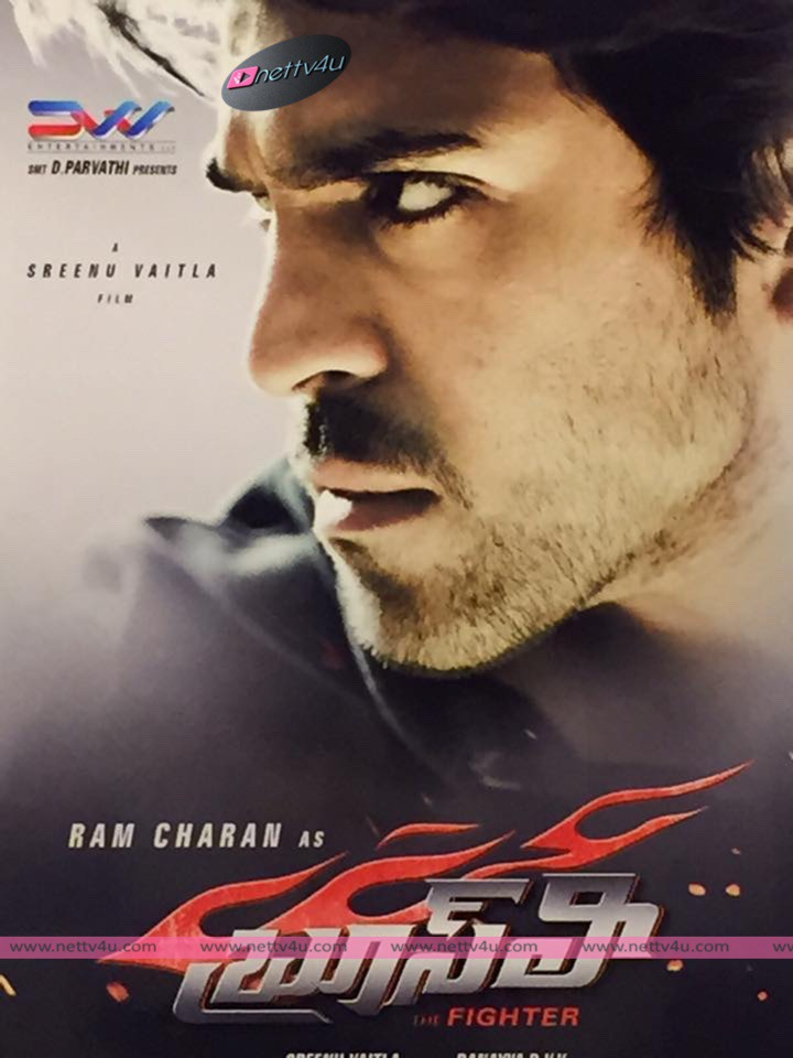 Ramcharan's Bruce Lee Movie Posters, Movie Stills and Working Stills First On Net