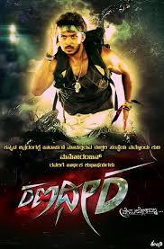 Ranadheera Movie Review Kannada Movie Review