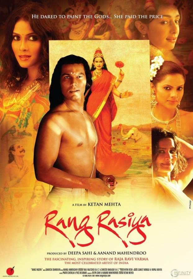 Rang Rasiya Movie Review Hindi