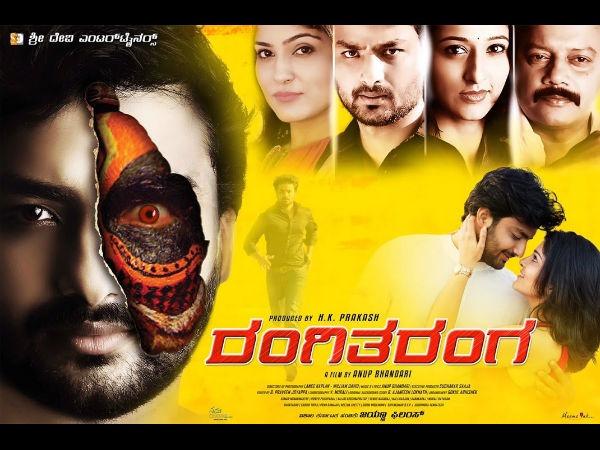 RangiTaranga Movie Review Kannada