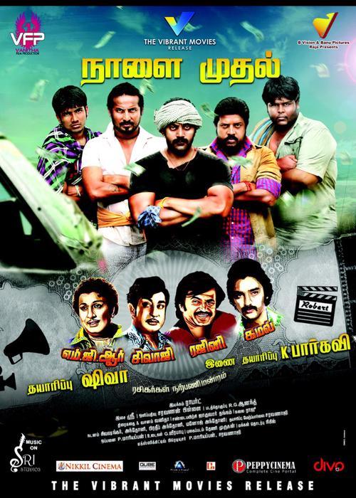 Rasigargal Narpani Mandram Movie Review Tamil Movie Review