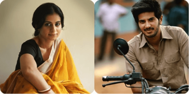 Rasika Dugal Excited For Mollywood Debut