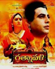 Ratnavali Movie Review Telugu Movie Review