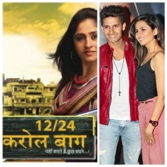 Ravi Dubey And Sargun Mehta Didn't Meet In Mumbai!