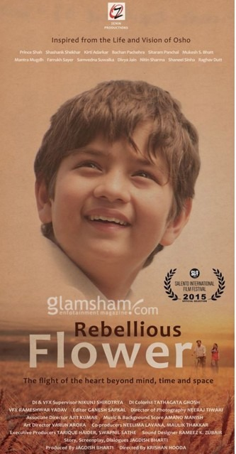 Rebellious Flower Review Hindi Movie Review
