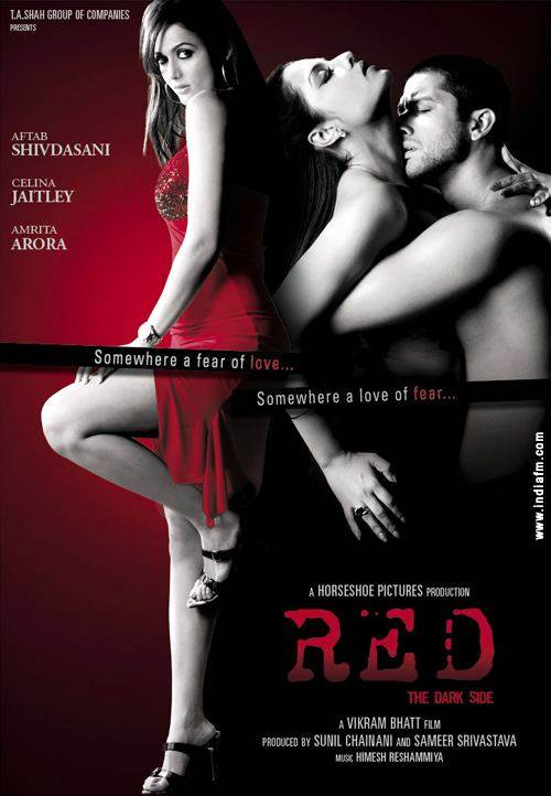 Red Swastik Movie Review Hindi