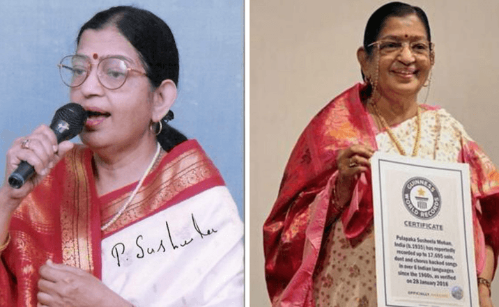 Renowned Singer P Susheela Bestowed With Guinne..