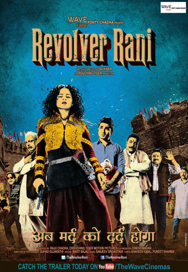Revolver Rani Movie Review Hindi