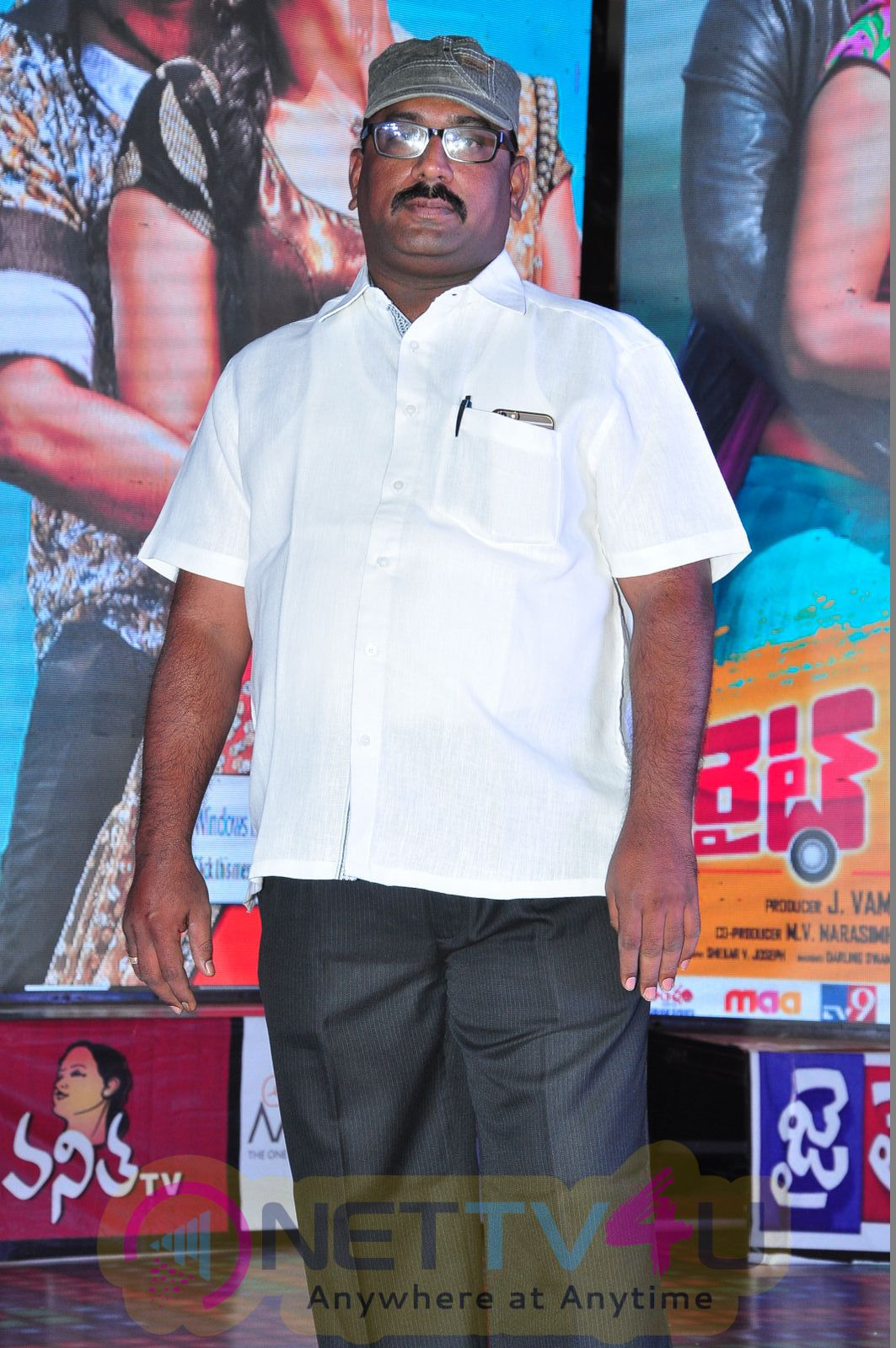 Right Right Movie Audio Launch Images