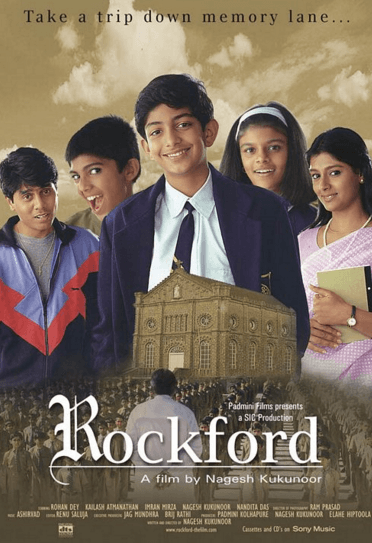 Rockford Movie Review Hindi Movie Review