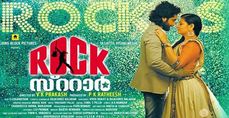 Rockstar Review Malayalam Movie Review