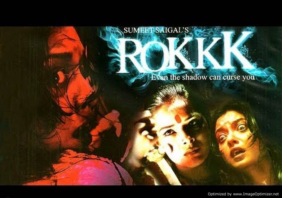 Rokkk Movie Review Hindi