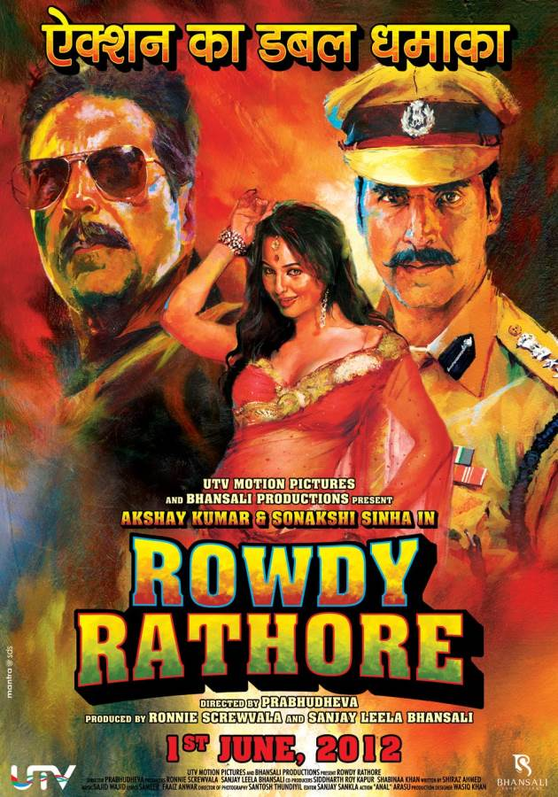 Rowdy Rathore Movie Review Hindi