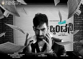 Run Antony Movie Review Kannada Movie Review