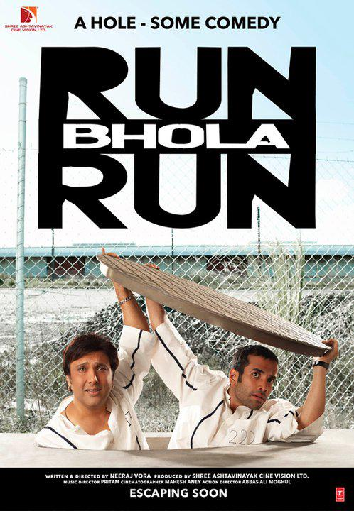 Run Bhola Run Movie Review Hindi