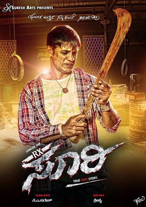 RX Suri Movie Review Kannada