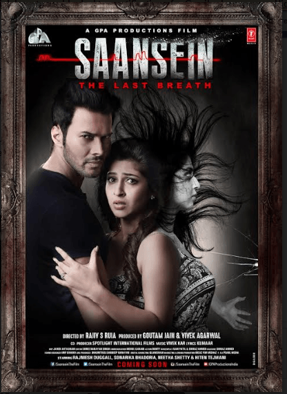 Saansein Movie Review Hindi Movie Review