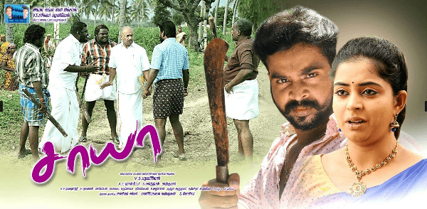 Saaya Movie Review Tamil Movie Review
