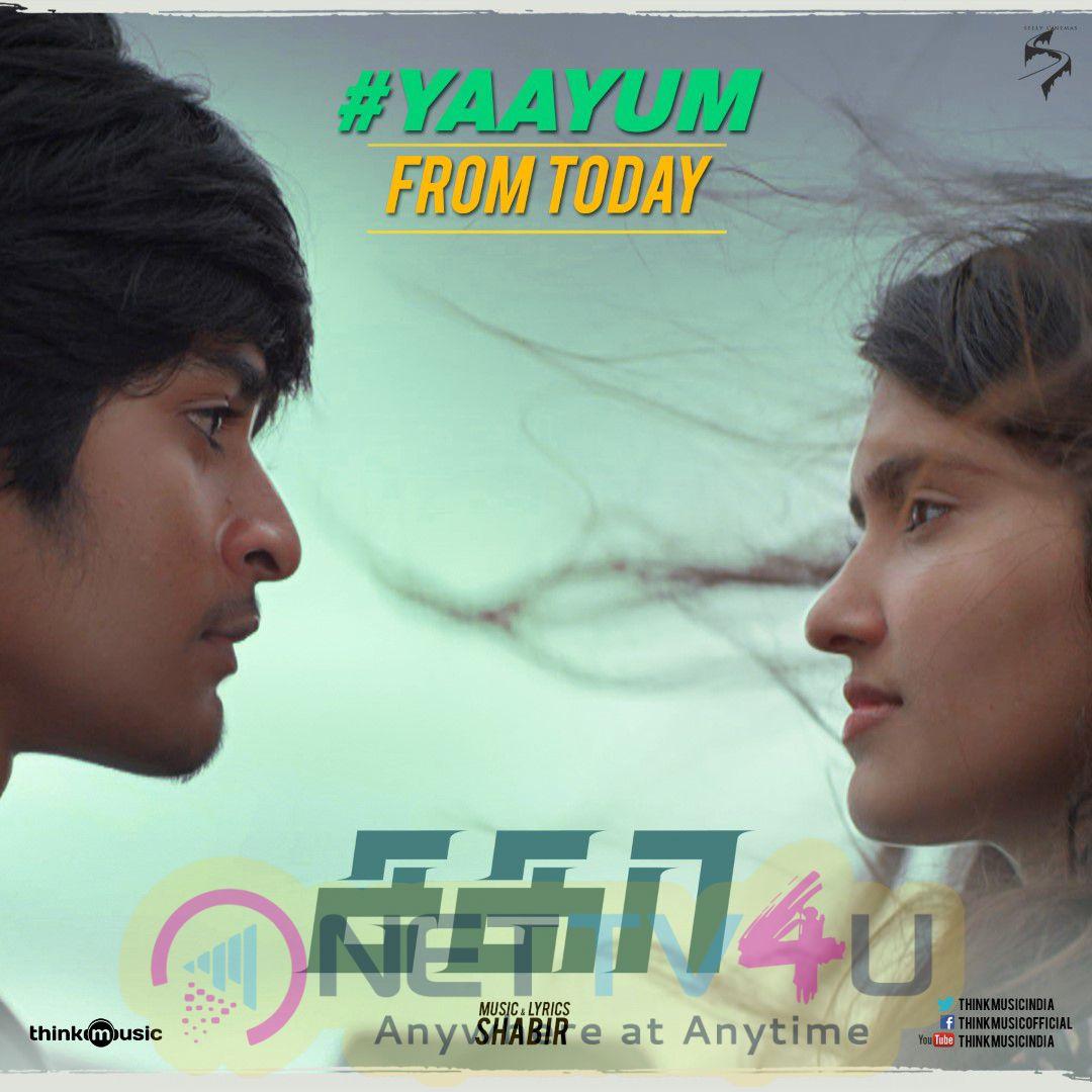 Sagaa Movie Single Track Yaayum From Today Posters
