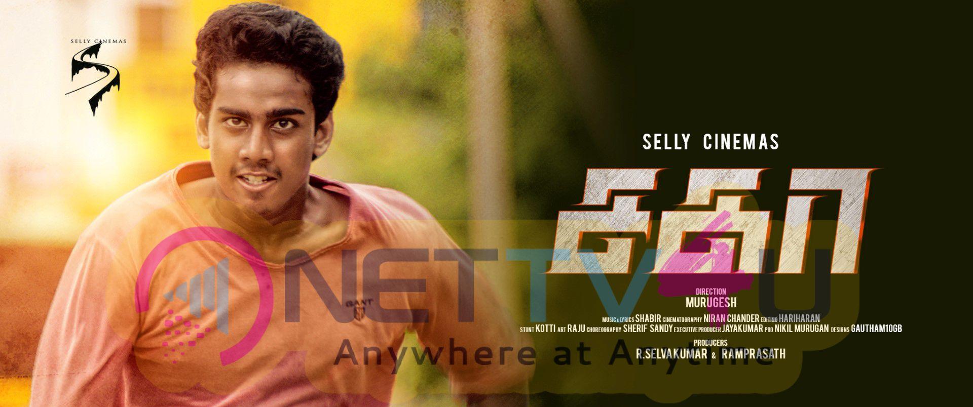 Sagaa Tamil Movie Good Looking Posters