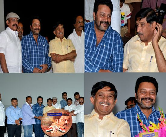 Sai Kumar's Real Police Audio Launched!