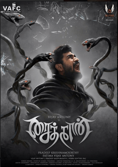Saithan Movie Review Tamil Movie Review