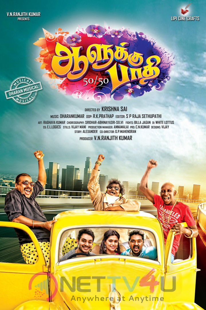 Santhanam Released 50 - 50 Movie First Look Poster
