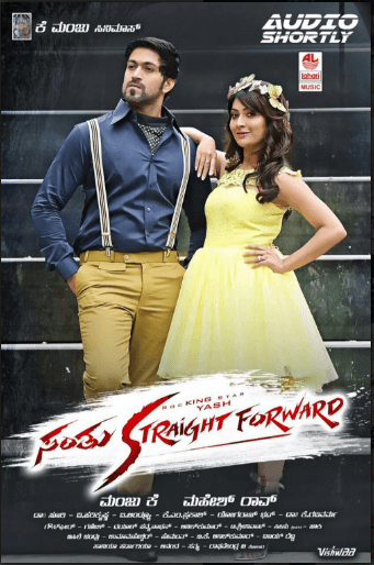 Santhu Straight Forward Movie Review Kannada Movie Review
