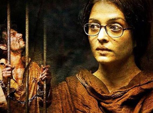 Sarbjit Gets Tax Exemption In UP!