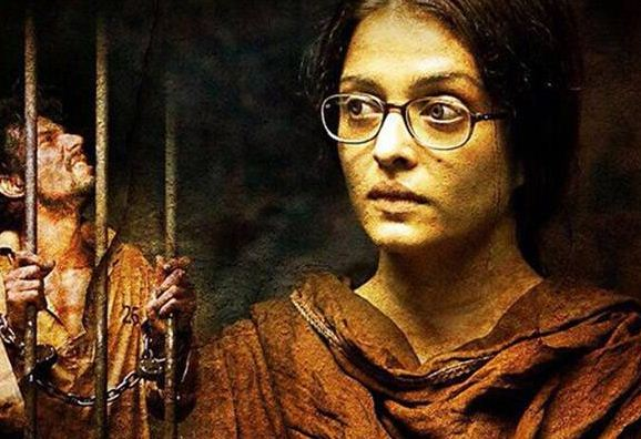 Sarbjit To Go For Oscars?