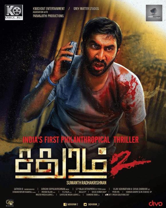 watch online free aarambam tamil movie thirai vimarsanam
