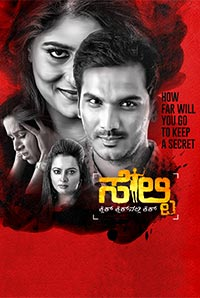 Selfie Click Click Nalli Kick Movie REview Kannada Movie Review