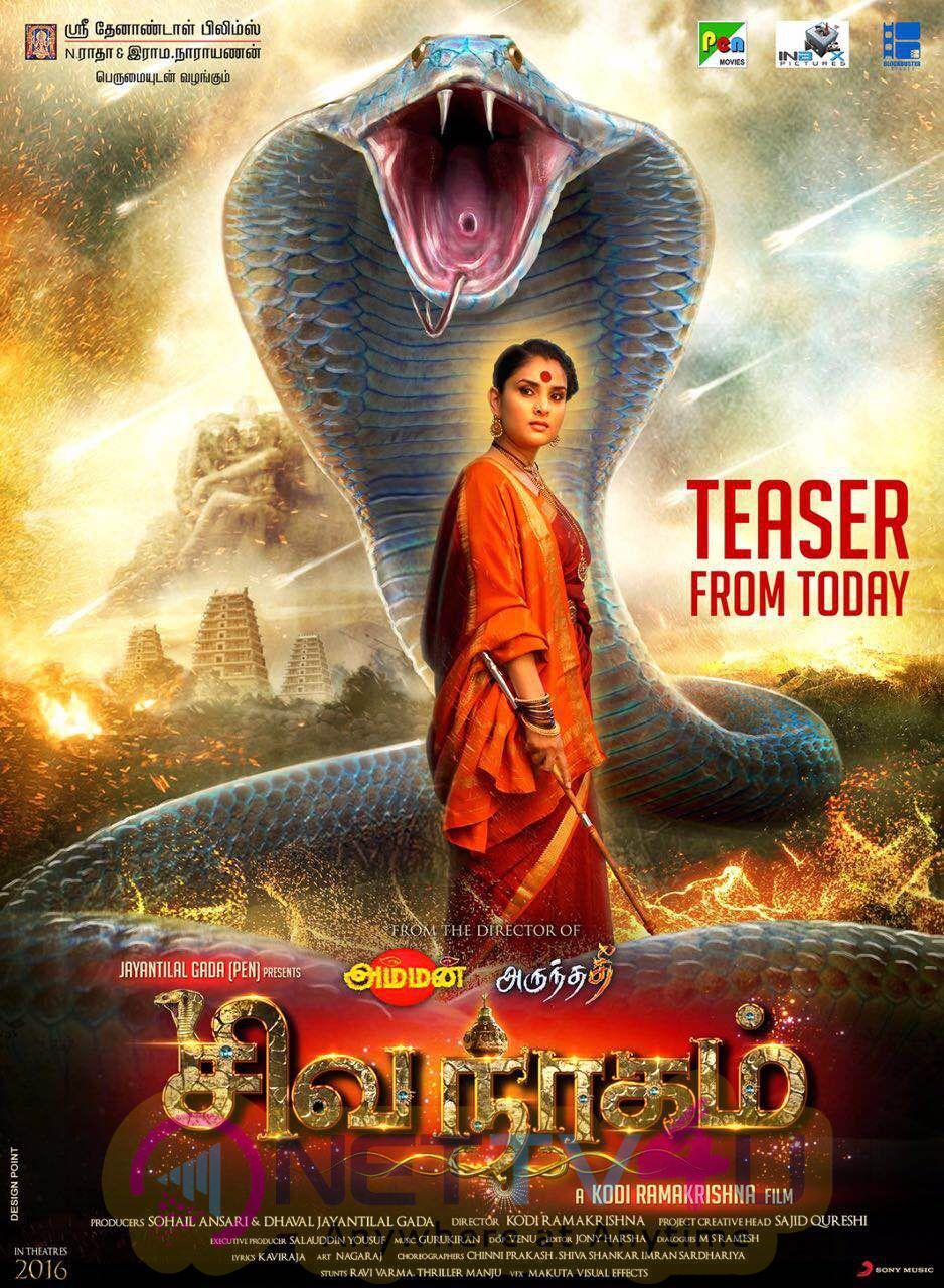 Shiva Nagam Tamil Movie Teaser Today Poster & Attractive Movie Stills