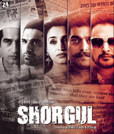 Shorgul Movie Review