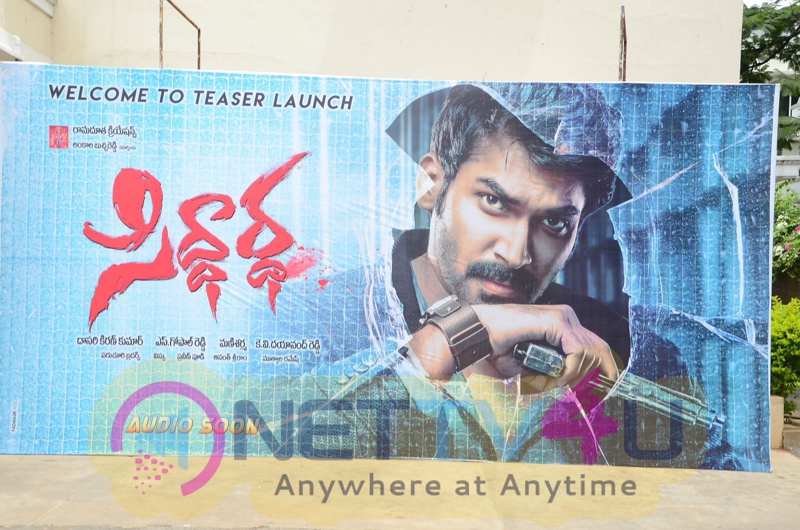 Siddharth Telugu Movie Teaser Launch Gorgeous Stills Telugu Gallery