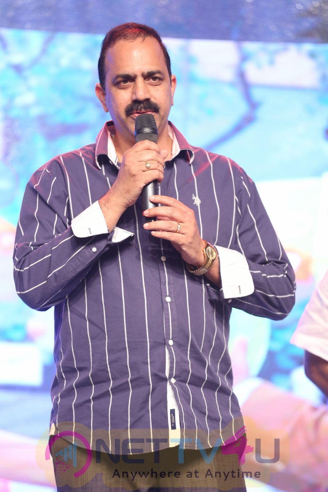 Siddhartha Movie Audio Launch Exclusive Photos