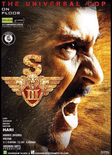 Singam 3 Aka S3 Tamil Movie Review