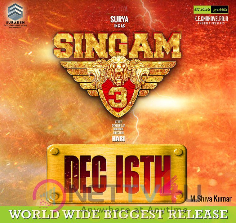 Singam 3 Tamil Movie First Look Poster