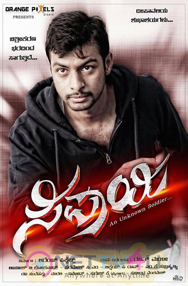 Ranna Kannada Songs Mp3 Download - Song Mp3 Music