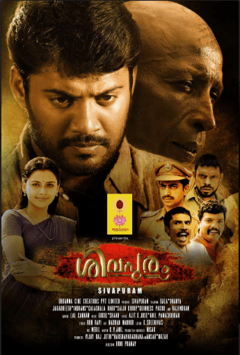 Sivapuram Movie Review Malayalam Movie Review