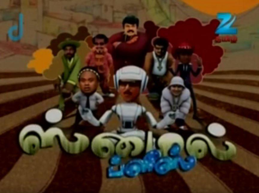 Smile Please Zee Tamil