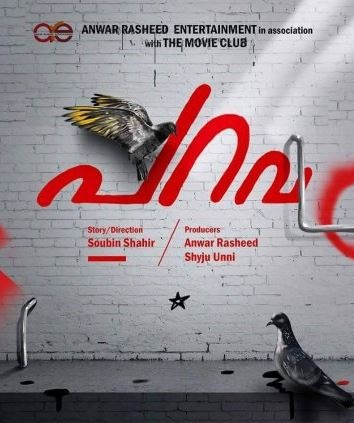 Soubin's Parava In Pre-production Stage!