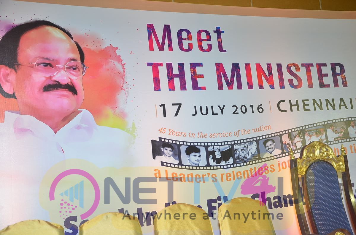 South Indian Film Chamber Union Felicitating Minister Venkaiah Naidu Event Photos Tamil Gallery
