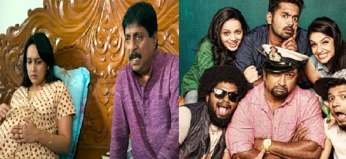 Sreenivasan And Lena In Honey Bee Sequel!