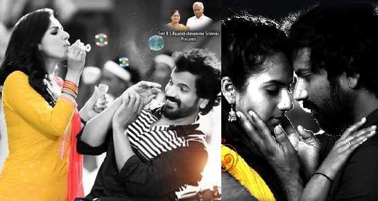 Sruthi – Sathish Ninasam's Beautiful Manasugalu..